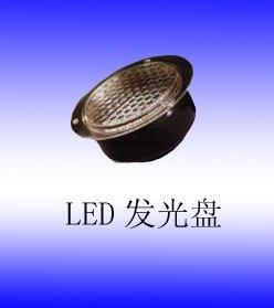 LED发光盘