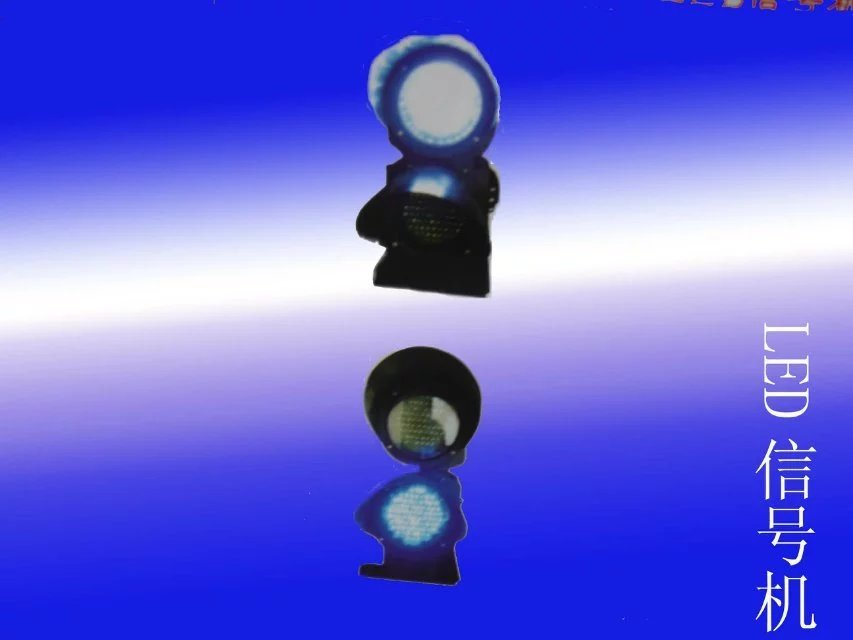 LED信号机