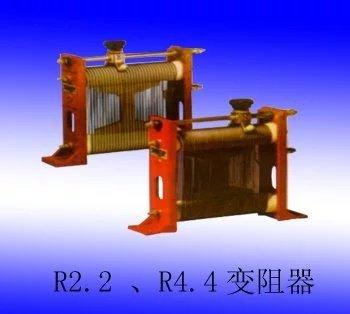 R2.2变阻器