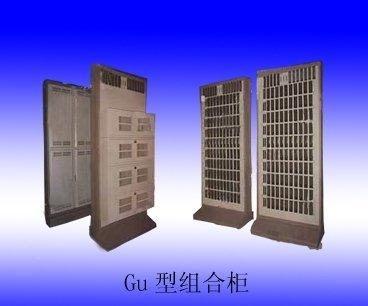 GU型组合柜