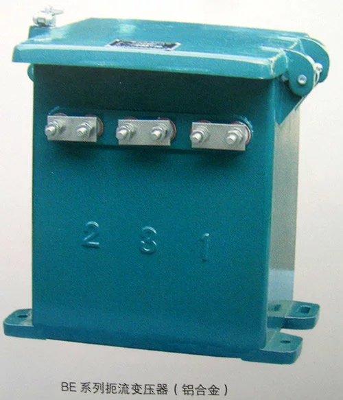 BE系统扼流变压器(铝合金)