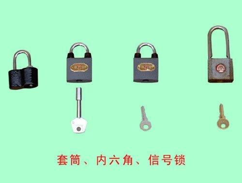 各种信号锁