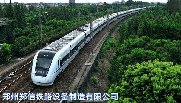全国最长高铁列车G403