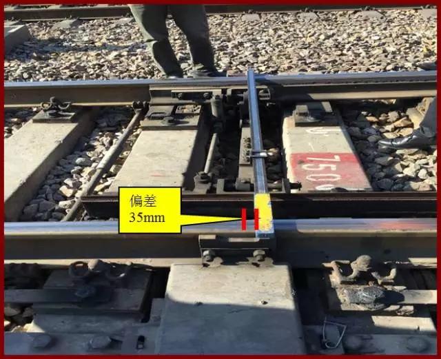 铁路信号8